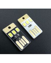 USB LED klíčenka, 3 LED diody, světlo do USB, bílá